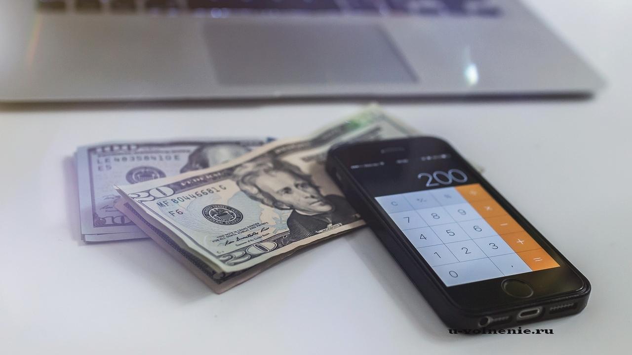 калькулятор телефон деньги