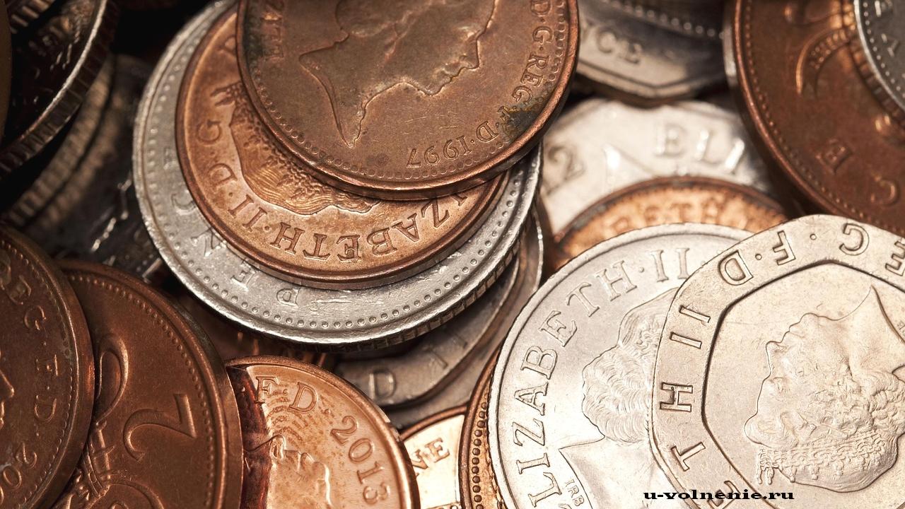 монеты елизавета