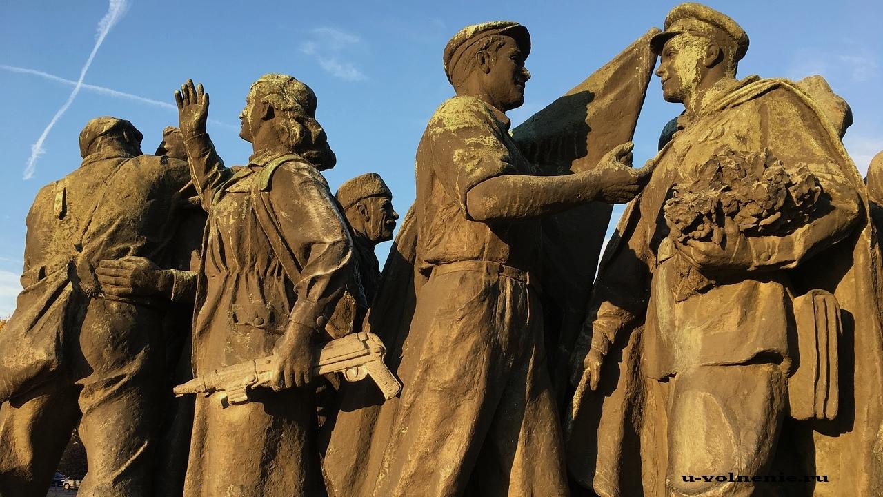 памятник армия россия