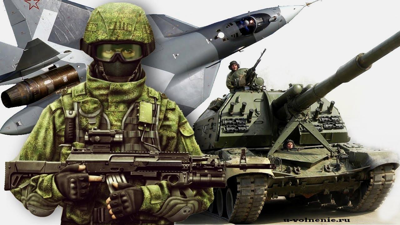 солдат танк самолет