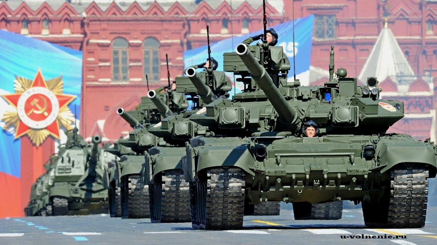 танки на красной площади парад