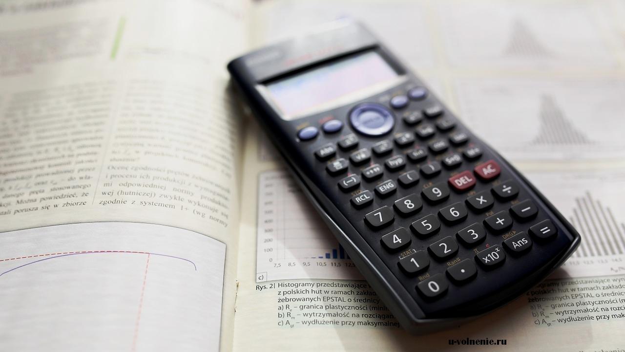 калькулятор графики