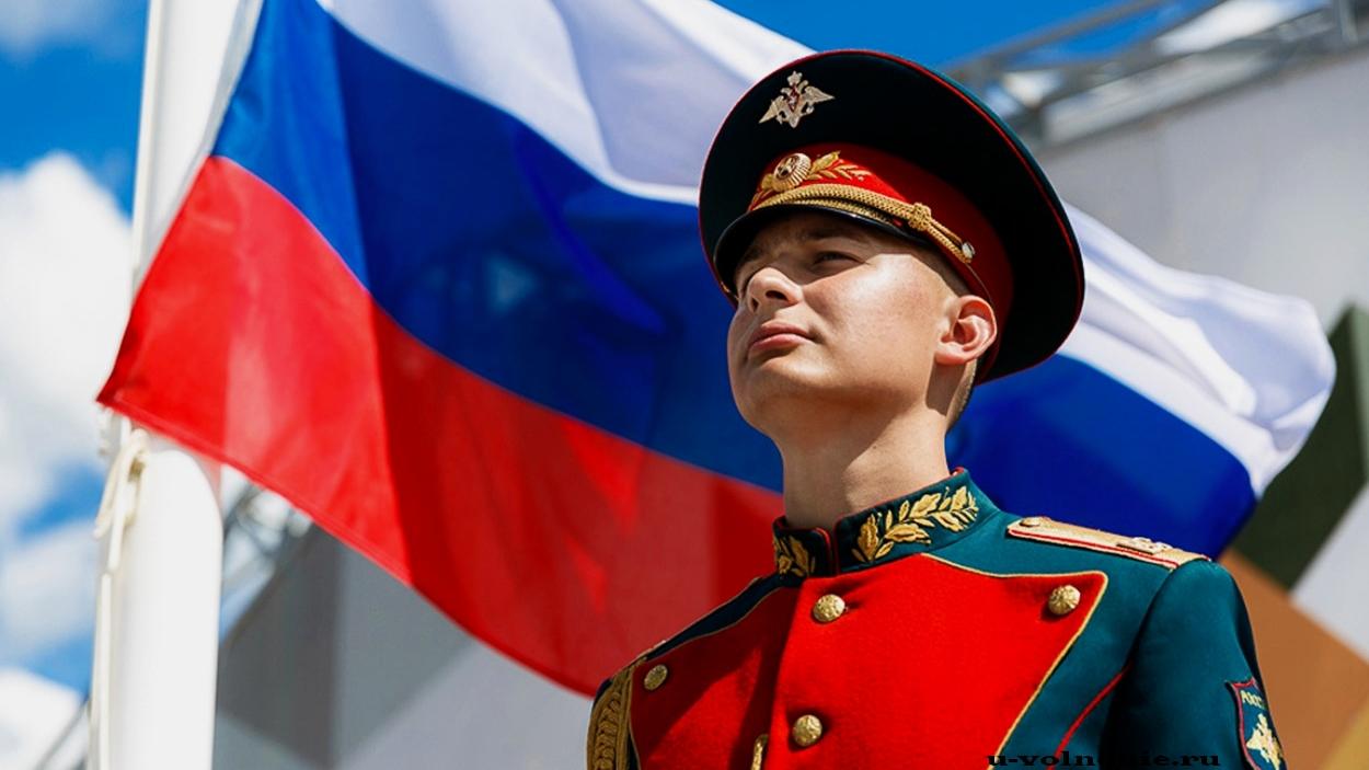 парад курсант флаг