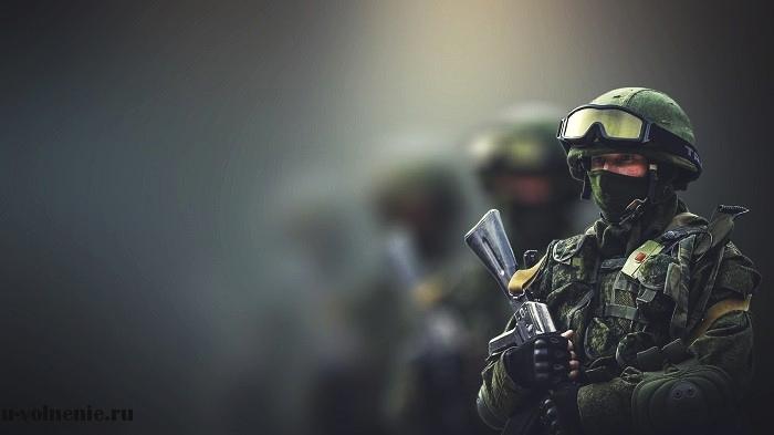 солдат задний фон размыт