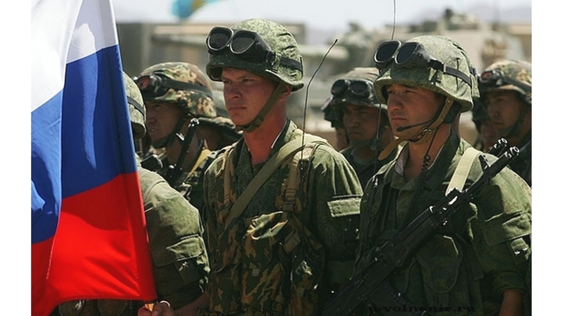 солдаты флаг строй