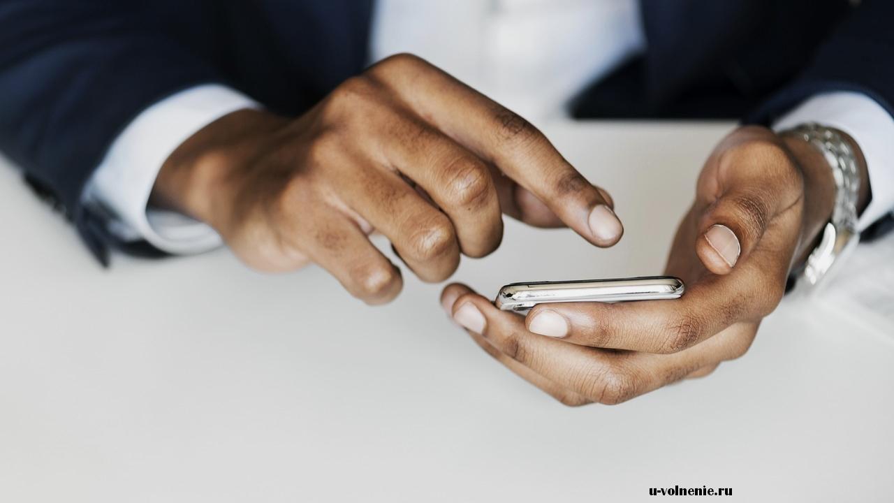 телефон в руках