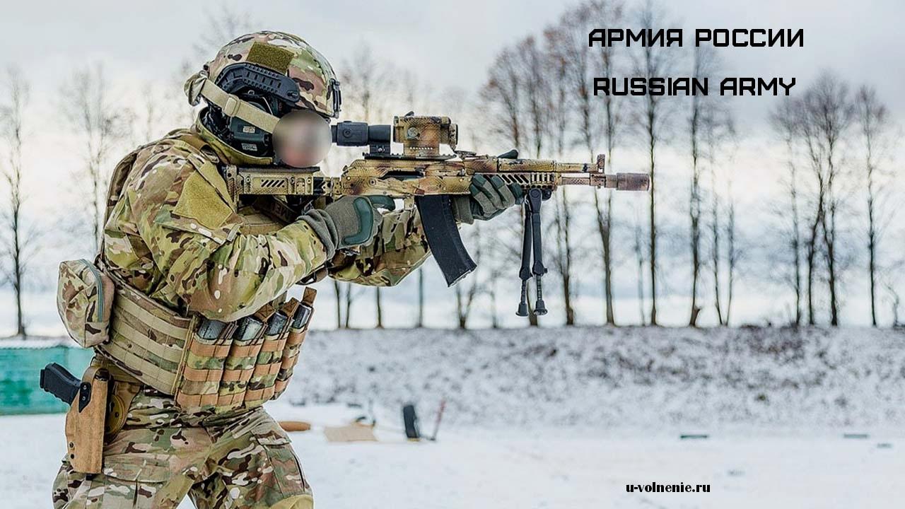 военнослужащий снайпер зима