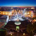 украина киев вид площадь